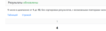 http://s9.uploads.ru/t/B8ORk.png