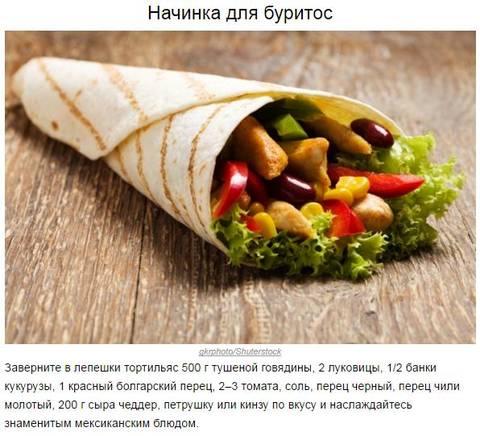 http://s9.uploads.ru/t/BJuPf.jpg
