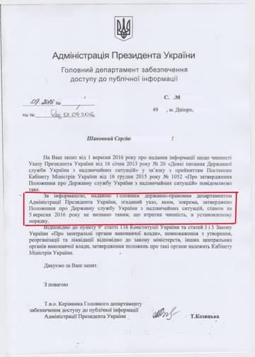 http://s9.uploads.ru/t/BLhMk.jpg