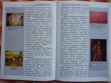 http://s9.uploads.ru/t/BNfin.jpg