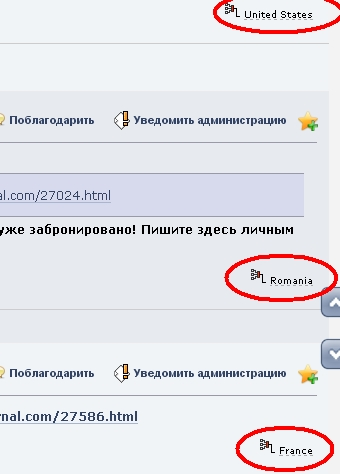 http://s9.uploads.ru/t/BO4Yj.jpg