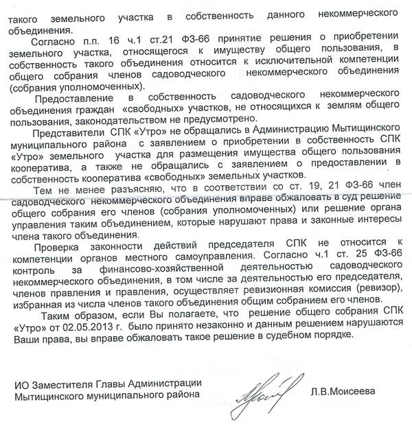 http://s9.uploads.ru/t/BRDP7.jpg