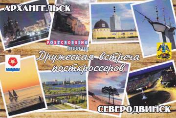 http://s9.uploads.ru/t/BUCgL.jpg