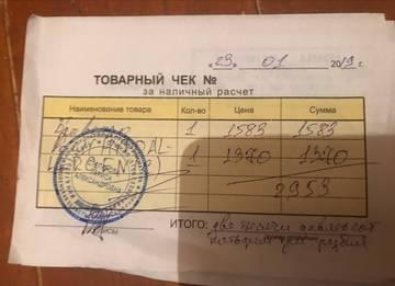 http://s9.uploads.ru/t/BUJ6N.jpg