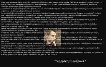 http://s9.uploads.ru/t/BVQob.jpg