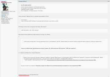 http://s9.uploads.ru/t/BVhNP.jpg