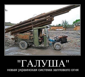 http://s9.uploads.ru/t/BXJwY.jpg