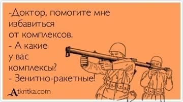 http://s9.uploads.ru/t/BZN7f.jpg