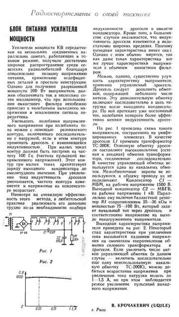 http://s9.uploads.ru/t/BbrlA.jpg