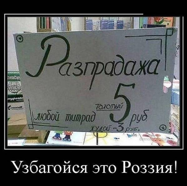 http://s9.uploads.ru/t/BgWiI.jpg
