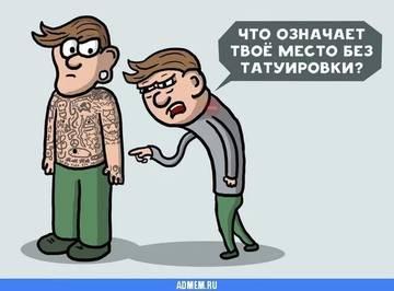 http://s9.uploads.ru/t/BiXOr.jpg
