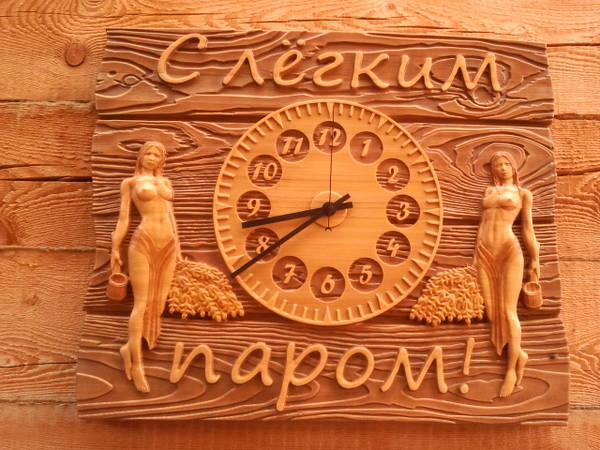 http://s9.uploads.ru/t/BiwkU.jpg