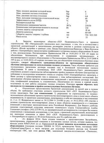 http://s9.uploads.ru/t/BizYl.jpg
