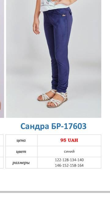 http://s9.uploads.ru/t/BjaTV.jpg