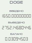 http://s9.uploads.ru/t/Bmz6s.jpg