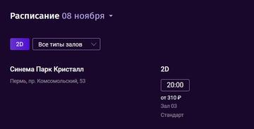 http://s9.uploads.ru/t/Bn9H4.png