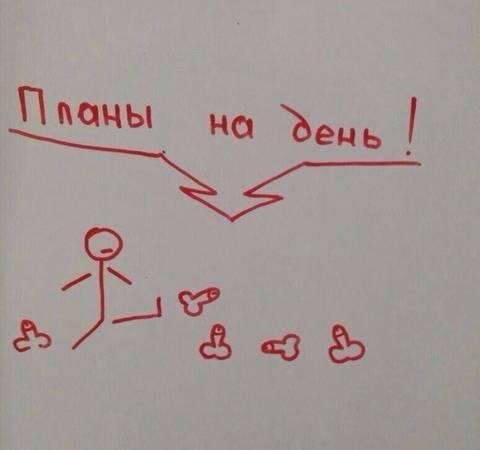 http://s9.uploads.ru/t/BoNbx.jpg