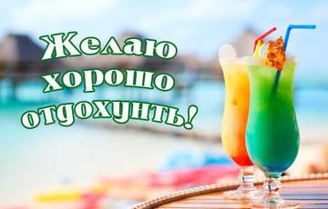 http://s9.uploads.ru/t/BohtZ.jpg