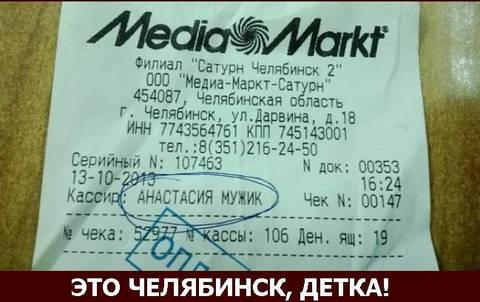 http://s9.uploads.ru/t/BqZzh.jpg