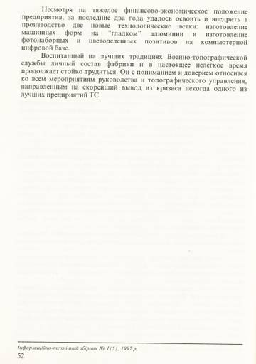 http://s9.uploads.ru/t/Brtb0.jpg