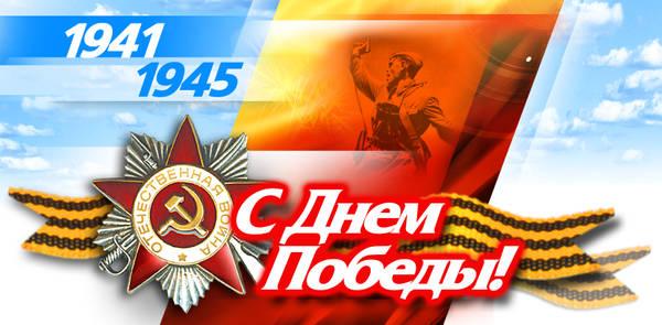 http://s9.uploads.ru/t/Bu5Mn.jpg
