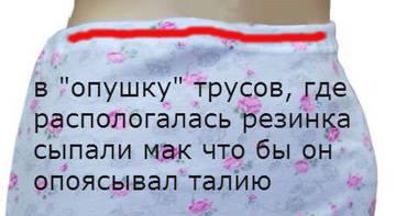 http://s9.uploads.ru/t/Bv07j.jpg
