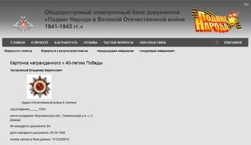http://s9.uploads.ru/t/BwF3O.jpg