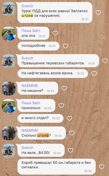 http://s9.uploads.ru/t/C4FPX.png