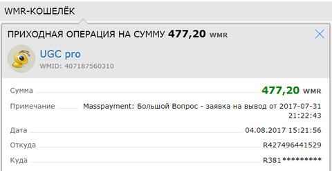 http://s9.uploads.ru/t/C4vRF.png