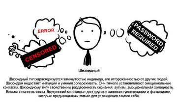 http://s9.uploads.ru/t/CAlVB.jpg