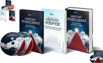 http://s9.uploads.ru/t/CEZMu.jpg