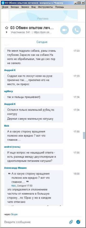 http://s9.uploads.ru/t/CEs2N.jpg