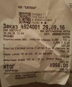 http://s9.uploads.ru/t/CFG6L.jpg