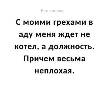http://s9.uploads.ru/t/CI81e.jpg
