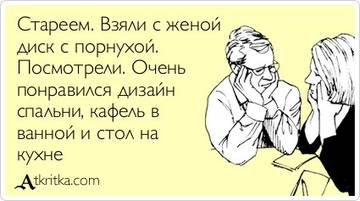 http://s9.uploads.ru/t/CL3ND.jpg