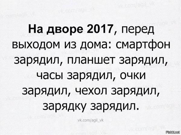 http://s9.uploads.ru/t/CQgDl.jpg