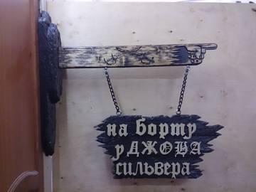 http://s9.uploads.ru/t/CUyhb.jpg