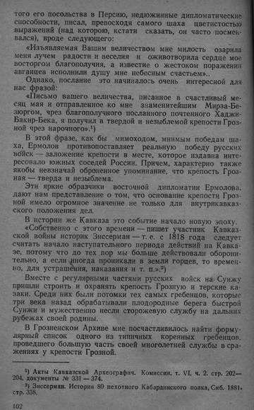http://s9.uploads.ru/t/CW1U5.jpg