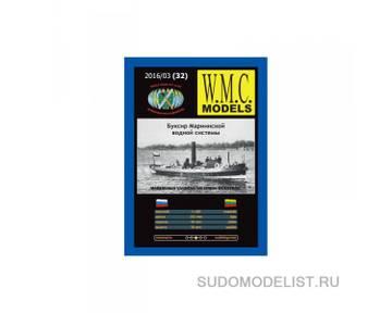 Новости от SudoModelist.ru - Страница 2 CWP2T