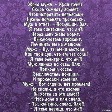http://s9.uploads.ru/t/CYh8T.jpg