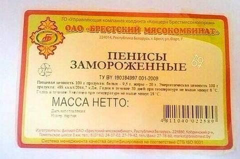 http://s9.uploads.ru/t/CZ6FJ.jpg