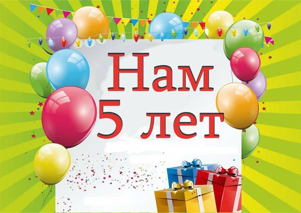 http://s9.uploads.ru/t/CaDVn.jpg