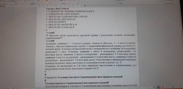 http://s9.uploads.ru/t/Cdu8i.jpg