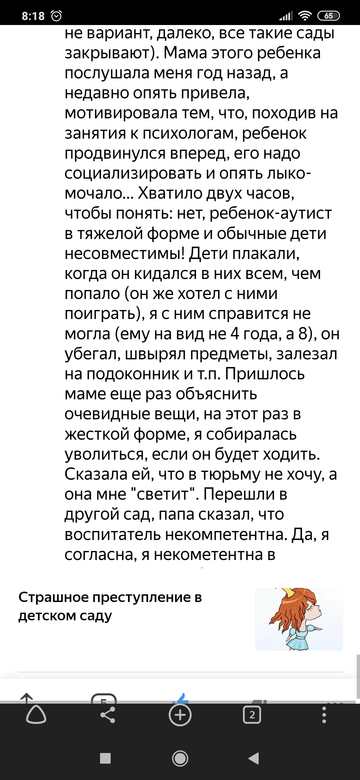 http://s9.uploads.ru/t/CkWyS.png