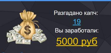 http://s9.uploads.ru/t/CmLb4.png