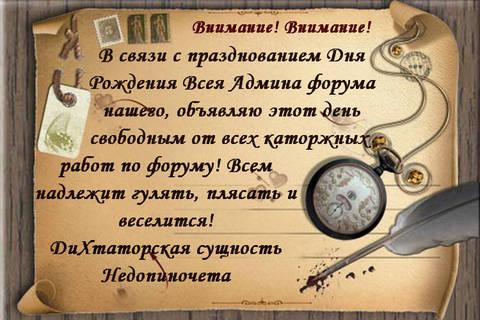 http://s9.uploads.ru/t/CtYqA.jpg