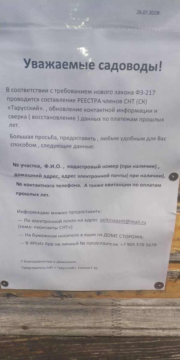 http://s9.uploads.ru/t/CtnMN.jpg