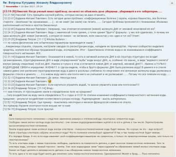 http://s9.uploads.ru/t/CuD5F.jpg