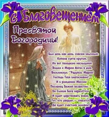 http://s9.uploads.ru/t/CuSN8.jpg