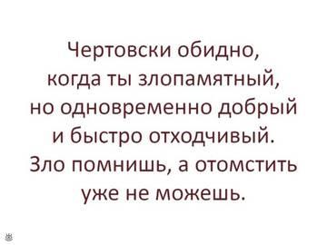 http://s9.uploads.ru/t/Cw29J.jpg